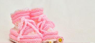 Curso de tejido de zapatos para bebé