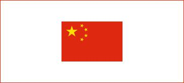 Curso de chino mandarín básico